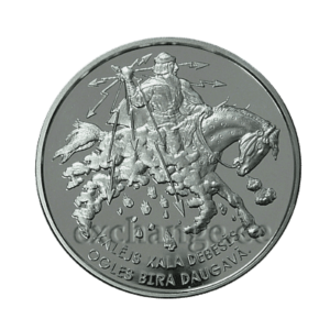 Smith Forges in The Sky (silver)